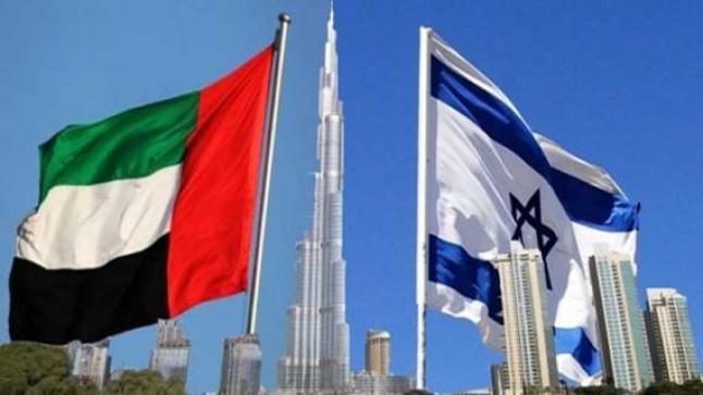 الاتحاد الأوروبي والخارجية الإيطالية يعلنا ترحيبهم باتفاق الإمارات وإسرائيل