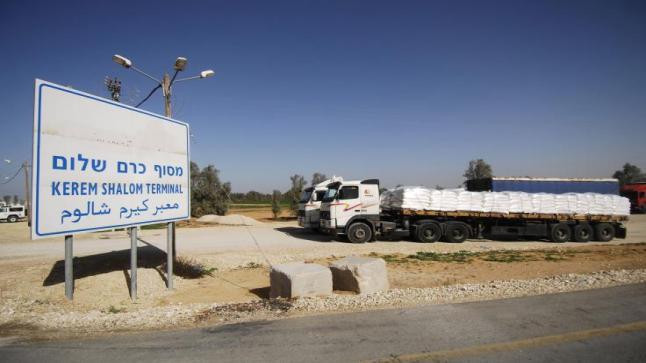 الأونروا : إقتصاد قطاع غزة يشهد تحسناً رغم الحصار