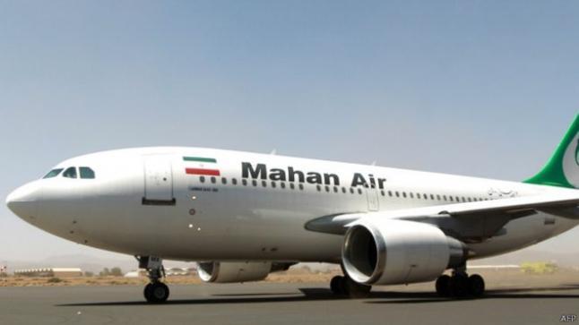 إيران تشتري 80 طائرة ركاب من شركة بوينج الأمريكية