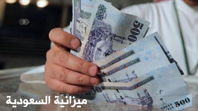 ميزانية السعودية 2017 وزارة المالية تُحدد قيمة الايرادات والنفقات في الميزانية السعودية 1438 بشكل متكامل
