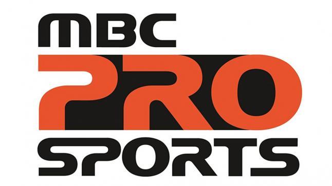 تردد ام بي سي برو سبورت نايل سات عرب سات بدر 2017 تردد قناة MBC PRO SPORTS الجديد بجودة HD عالية النقاء