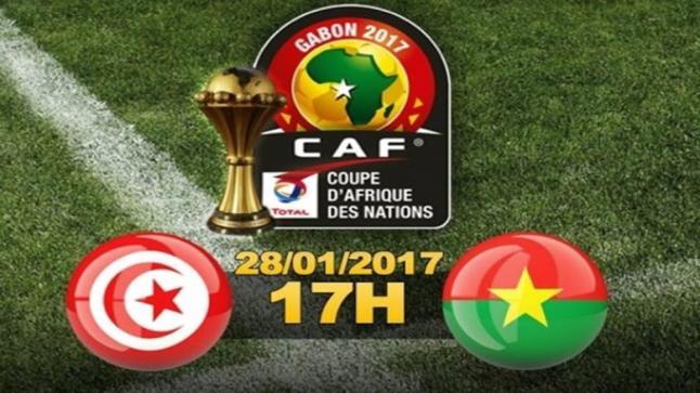 بوركينا فاسو تُقصي المنتخب التونسي من بطولة الكاف 2017 في مباراة اليوم لقطع تذكرة العبور إلى المرحلة القادمة