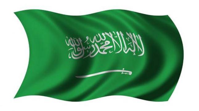صندوق الاستثمار السعودي: التخلي عن العديد من حصص أسهم الكثير من الشركات