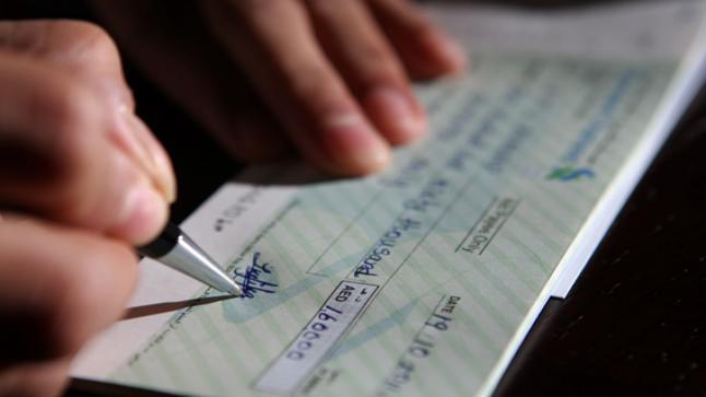 بنوك الإمارات تحذر عملائها من مخاطر ماجيك بن