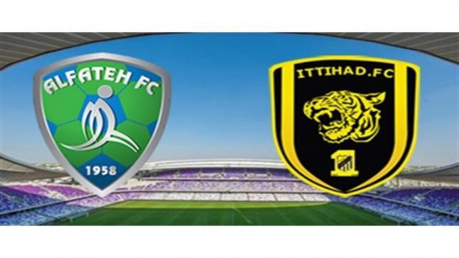 تأجيل موعد مباراة الاتحاد والفتح رسمياً إلى يوم السبت 17 / 12 / 2016 مـ بسبب سوء الأحوال الجوية