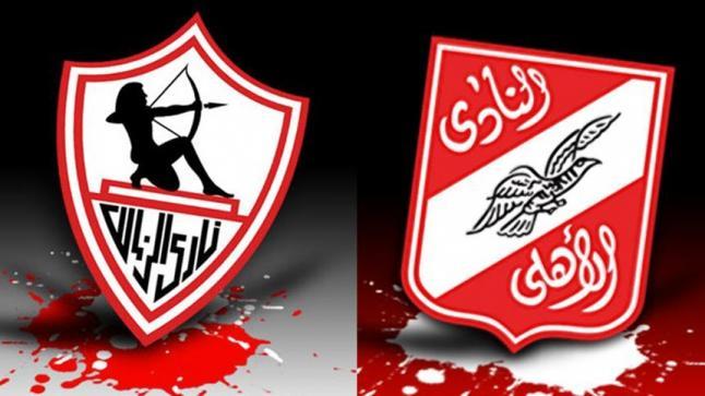 نتيجة اهداف مباراة الزمالك والاهلي المصري اليوم وتغلب الكتيبة الحمراء بهدفين نظيفين وسط وحصدة الثلاث نقاط