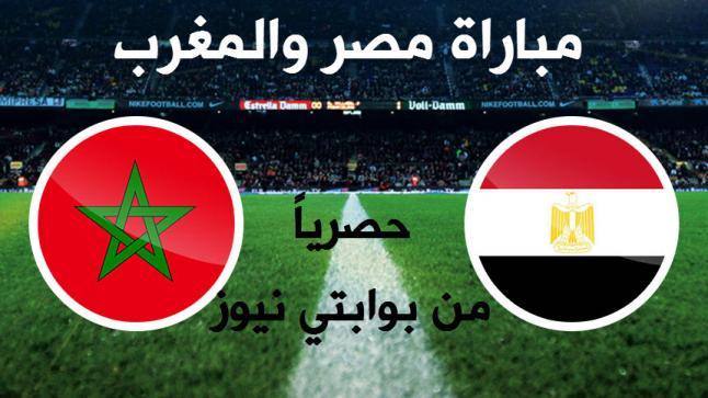 نتيجة مباراة مصر والمغرب اليوم في كأس الكان الافريقي 2017 وتأهل المنتخب المصري إلى دور الأربعة