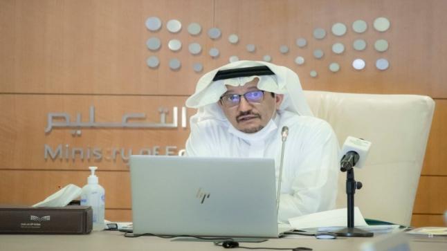 """رسميا """"وزير التعليم السعودي""""  يعلن آلية بدء العام الدراسي الجديد 1442 للتعليم الجامعي والعام"""