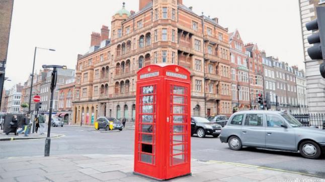 بريطانيا تهدف إلى جذب رؤوس الأموال الخليجية للإستثمار في العقارات