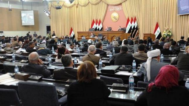 اقرار موازنة عام 2017 من قبل البرلمان العراقي بـ 79 تريليونا و 11 مليار دينار عراقي