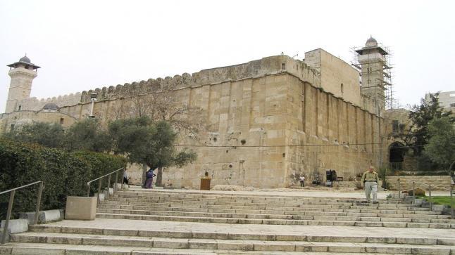 فلسطين تقوم بدعوة المنظمات الدولية لاتخاذ إجراءات من أجل وقف اعتداءات الاحتلال على الحرم الإبراهيمي