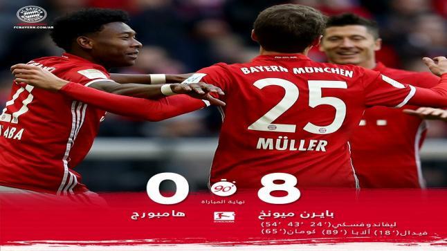 تقرير مباراة بايرن ميونخ وهامبورغ ضمن بطولة الدوري الالماني
