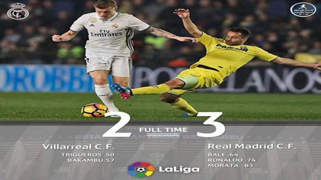 تقرير مباراة ريال مدريد وفياريال ضمن مباريات الجولة 24 من الدوري الاسباني