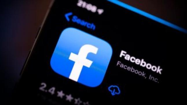 """مجددا """"فيس بوك"""" يحذر مستخدميه من المعلومات المضللة عن فيروس كورونا"""