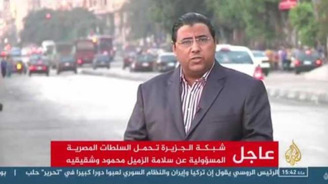 مصر تحبس صحفي بقناة الجزيرة ١٥ يوماً