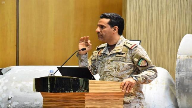 """""""قوات التحالف"""" تعترض طيارة مفخخة أطلقها الحوثيين باتجاه خميس مشيط"""