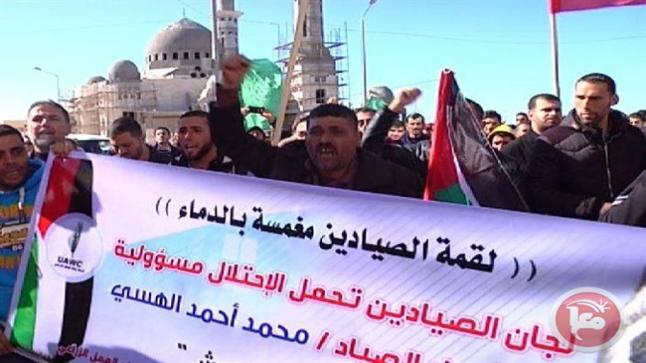تشيع الصياد محمد أحمد الهسي بعد مضى اربع ايام على فقدان اثره بسبب مهاجمة قوات الاحتلال الاسرائيلي لمركبة