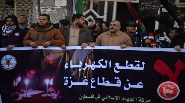 تظاهر حركة الجهاد الاسلامي احتجاجا على تفاقم الازمة الخاصة بالكهرباء