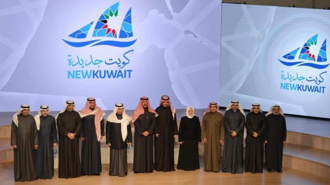 طرح موازنة الكويت 2017-2018 الجديدة ضمن رؤية الحكومة الكويتية الجديدة