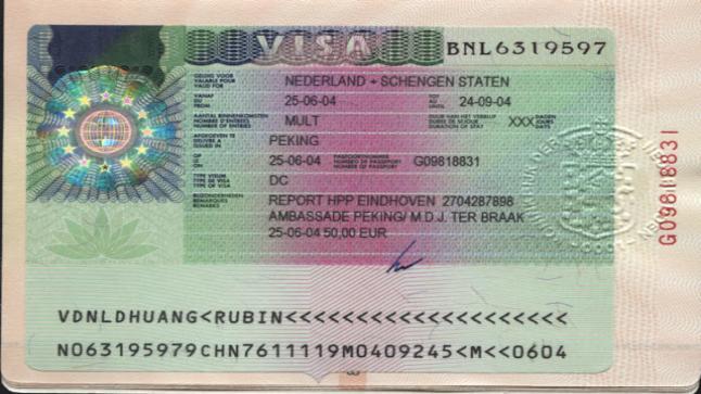 فرنسا تقوم بإستئناف إصدار تأشيرات سفر للبنانيين بعد حادث انفجار مرفأ بيروت
