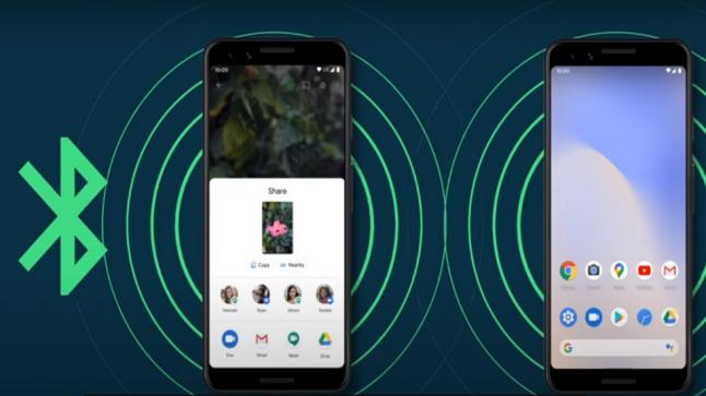 خدمة جديدة لتبادل الصور والبيانات بسرعة تظهر في هواتف أندرويد