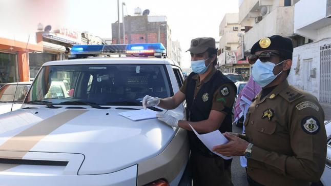 غرامة 150 ألف ريال لمخالفين في مكة لعدم ارتداء الكمامة
