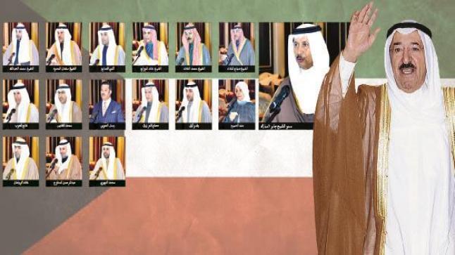 الكويت علي أبواب تقشف .. تصريحات حكومية