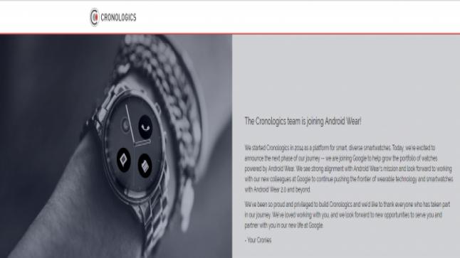 شركة قوقل تستحوذ على الشركة Cronologics المتخصصة بصناعة ساعات اندرويد وير