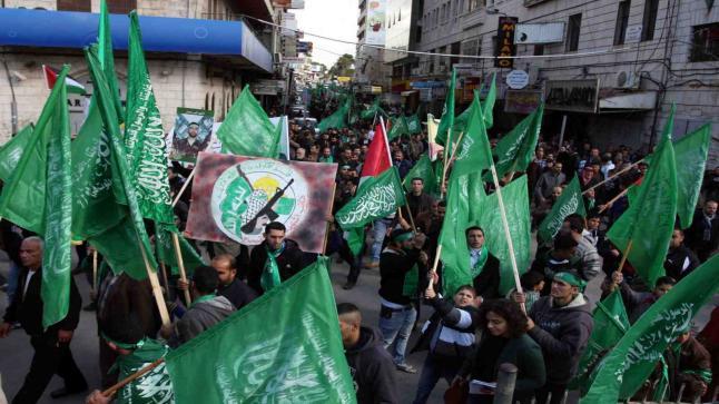 مهرجان بغزة لذكري حماس الـ ٢٩