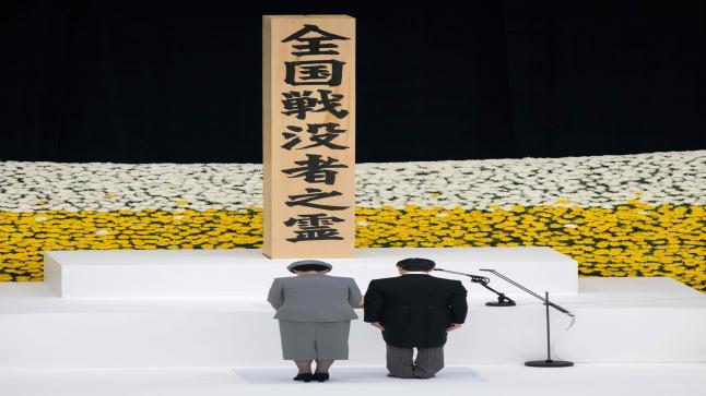 اليابان تحي الذكرة ال 75 على استسلامها في الحرب العالمية الثانية