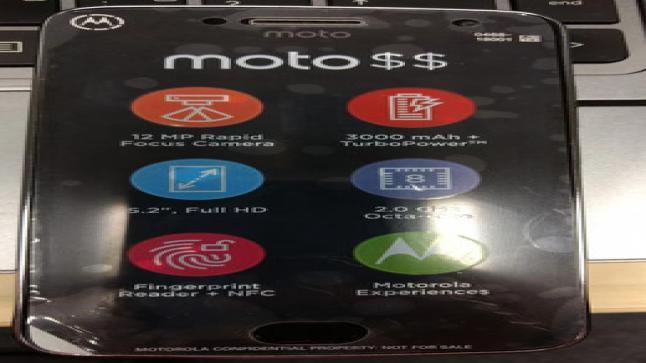صور لهاتف Moto G5 Plus توضح المواصفات الخاصة بهذا النوع