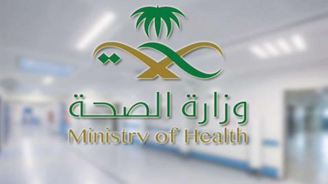 """""""وزارة الصحة السعودية""""  تسجل 1357 حالة إصابة جديدة اليوم"""