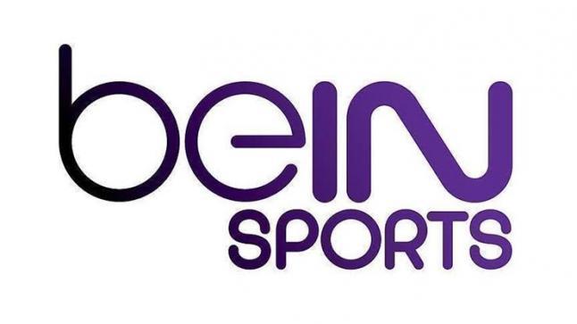 تردد قناة بي ان سبورت bein sports على القمر الصناعي النايل سات