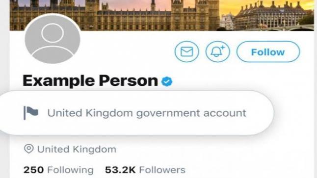 تويتر يضيف ميزة تسميات مميزة لحسابات المسؤولين ووسائل الإعلام الحكومية