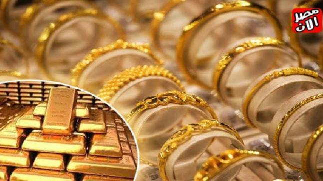 استمرار تراجع الذهب في المملكة العربية السعودية