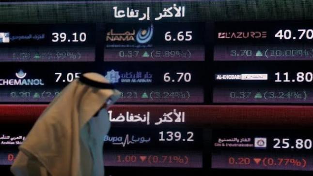الاسهم السعودية تغلق على ارتفاع في تداولات اليوم