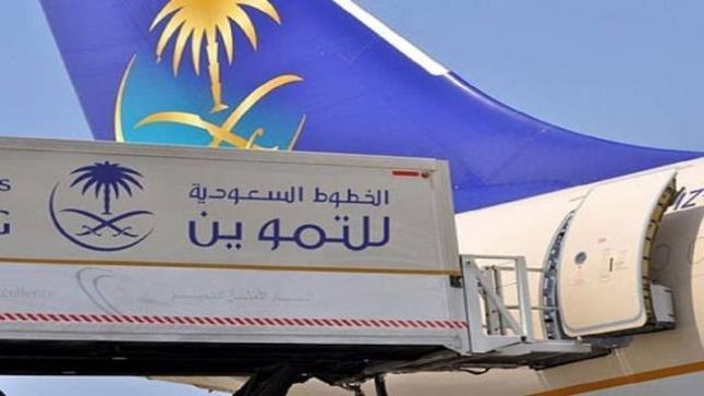 خسائر فادحة في خطوط الطيران السعودي للتموين بلغت 143.8 مليون ريال سعودي