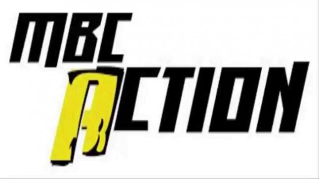 تردد قناة أم بي سي أكشن mbc action الجديد  على النايل سات تحديث أغسطس 2020