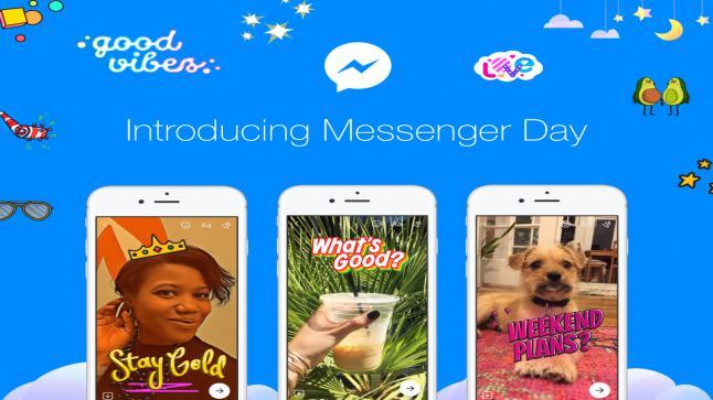 تحديث جديد من فيسبوك وذلك بادخال خاصية القصص في مسنجر فيسبوك