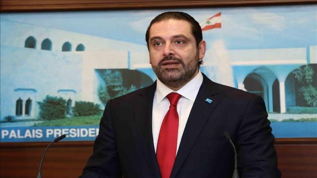 لبنان حكومة جديدة برئاسة سعد الحريري