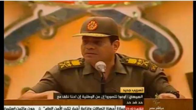 موجة تسريبات لرموز مصرية من المسؤل ؟