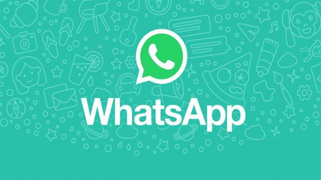 تقارير تحذر من تداول المعلومات الشخصية والبنكية عبر الواتس اب